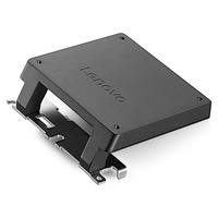 ThinkCentre X1 VESA Mount