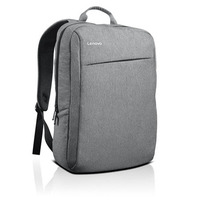 Lenovo casual backpack B200 darker charcoal